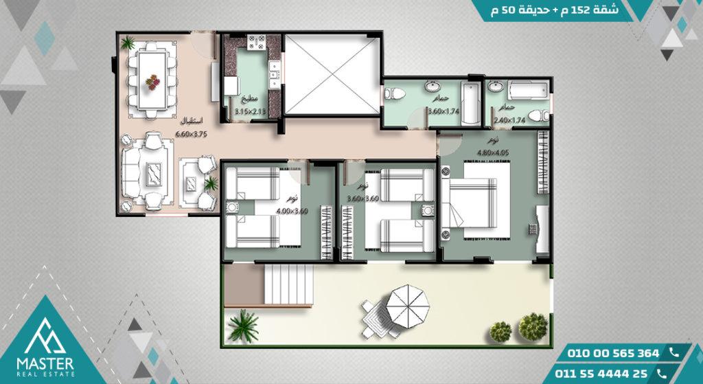 شقة للبيع 152م ارضى بحديقة 45 متر بالتجمع الخامس