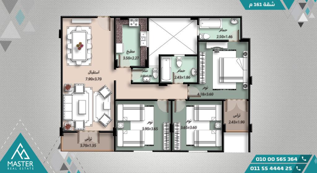 شقة للبيع 161م دور متكرر بالتجمع الخامس