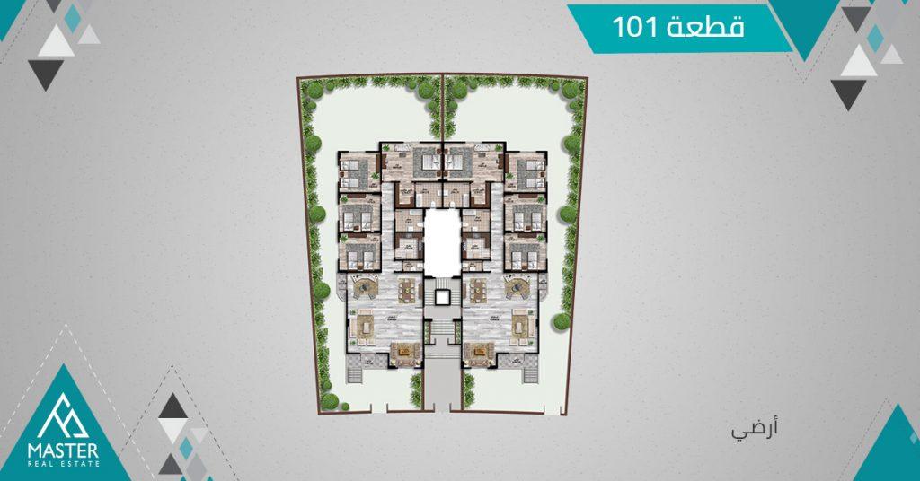 شقة ارضى بحديقة بالتجمع الخامس بمشروع 101 بمنطقة تمر حنة