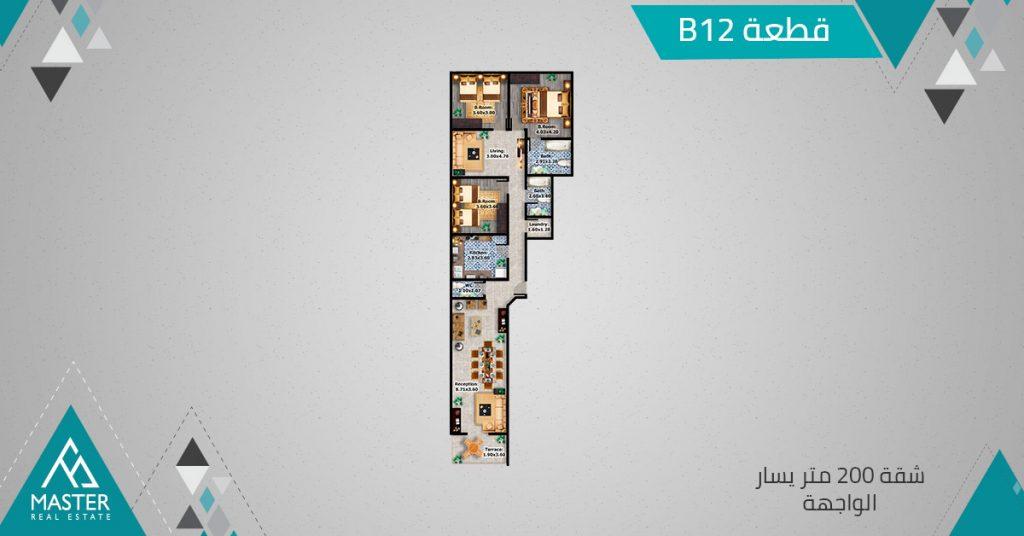 شقة للبيع 200م يسار الواجهة قطعة 12 بالتقسيط بالتجمع الخامس