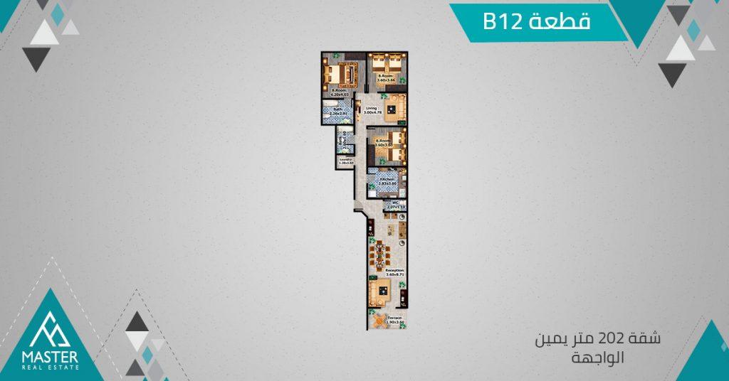 شقة للبيع 202م يمين الواجهة قطعة 12 بالتجمع الخامس بالتقسيط