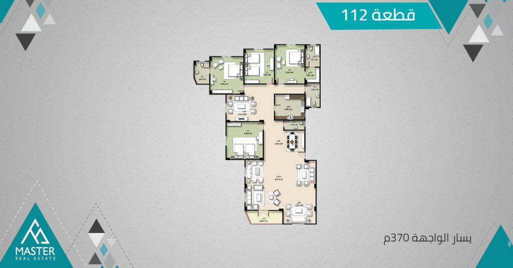 شقة للبيع 370م يسار الواجهة قطعة 112 امتداد غرب الجولف بالقاهرة الجديدة