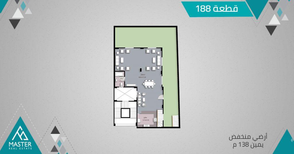 شقة 138م ارضى منخفض يمين فى مشروع 188 بمنطقة اللوتس الجديدة بالتجمع الخامس
