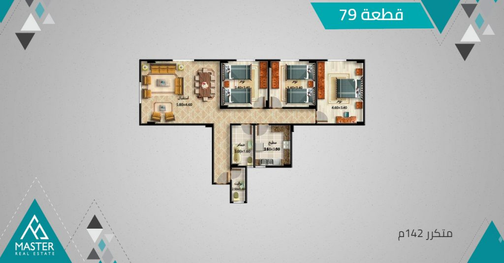 شقة 142م متكرر بالتجمع الخامس بمشروع 79 فى بيت الوطن تقسيط