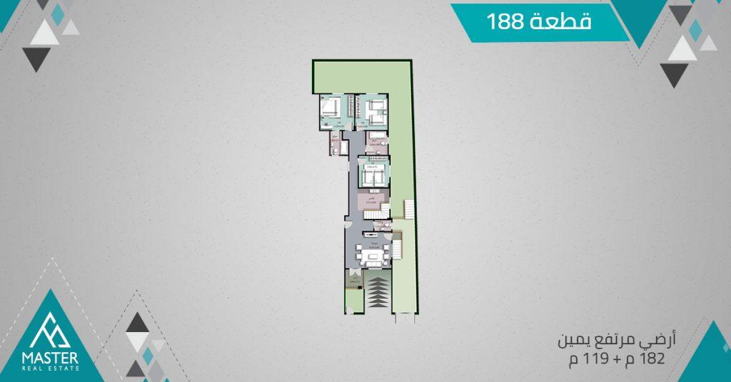 شقة 182م ارضى مرتفع يمين بحديقة 119م فى مشروع 188 بمنطقة اللوتس الجديدة بالتجمع الخامس