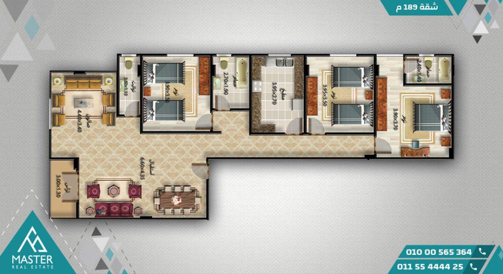 شقة 189م بيت الوطن