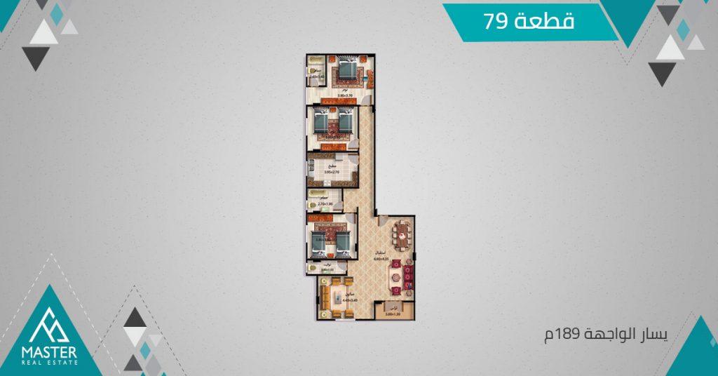 شقة 189م يسار الواجهة بالتجمع الخامس بمشروع 79 فى بيت الوطن تقسيط