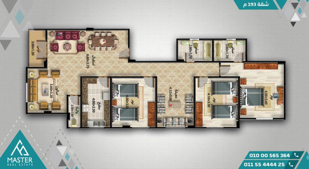 شقة 193م بيت الوطن