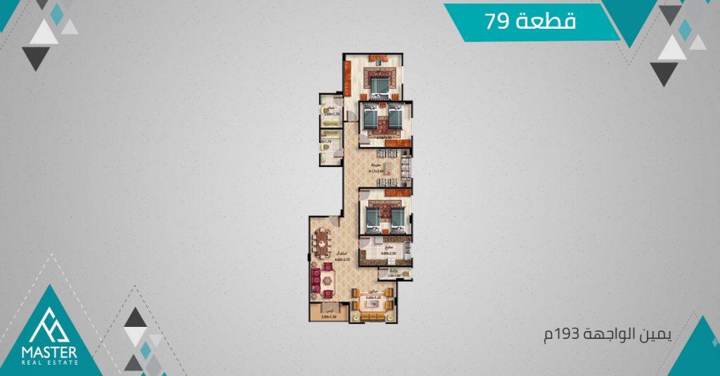 شقة 193م يمين الواجهة بالتجمع الخامس بمشروع 79 فى بيت الوطن تقسيط