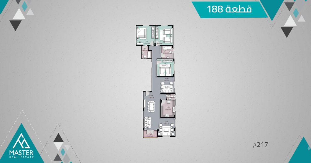 شقة 217م فى مشروع 188 بمنطقة اللوتس الجديدة بالتجمع الخامس