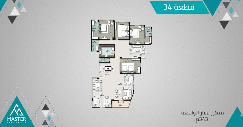 شقة 343م متكرر يسار الواجهة بالتجمع الخامس بمشروع 34 امتداد عرب الجولف بالتقسيط