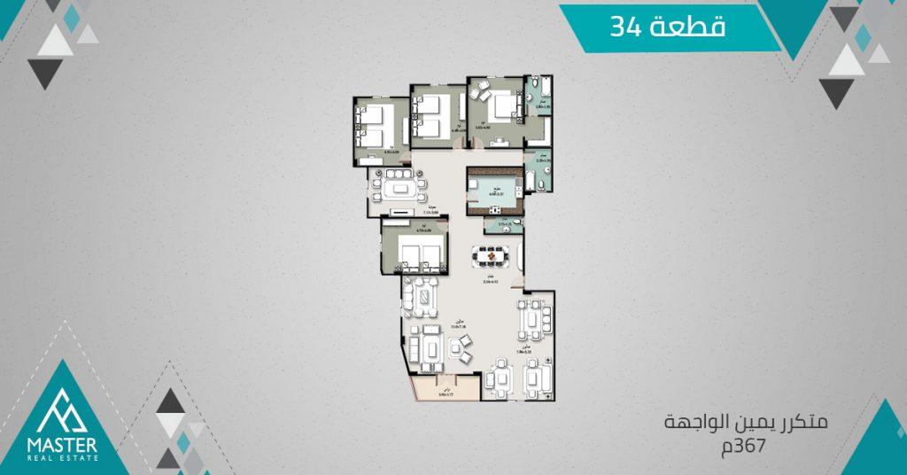شقة 367م متكرر يمين الواجهة بالتجمع الخامس بمشروع 34 امتداد عرب الجولف بالتقسيط