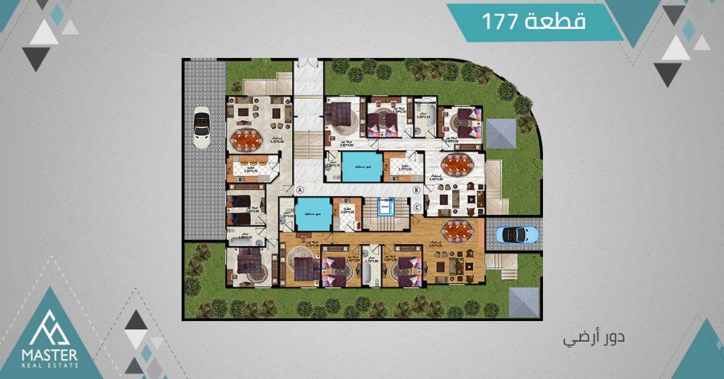 شقة ارضى بحديقة للبيع بالتقسيط بمشروع 177 بالتجمع الخامس