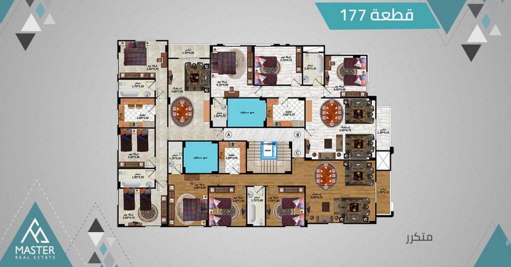 شقة متكرر للبيع بالتقسيط بمشروع 177 بالتجمع الخامس