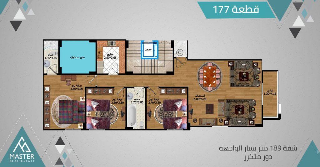 شقة 189م يسار الواجهة للبيع بالتقسيط بمشروع 177 بالتجمع الخامس